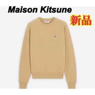 MAISON KITSUNE' - Maison Kitsune トレーナー メゾンキツネ ロゴ 長袖 ユニセックス