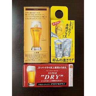 サントリー - こだわり酒場 レモンサワー専用グラス&ビールグラスセット