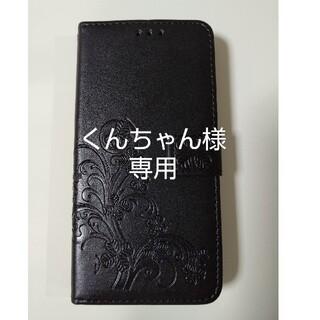 未使用AQUOS R3 手帳型カバー ケース SH-04L SHV44