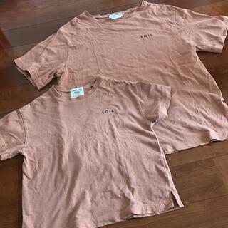 チャオパニックティピー(CIAOPANIC TYPY)の親子Tシャツ 親子コーデ SOIL  Tシャツ2枚組(Tシャツ(半袖/袖なし))