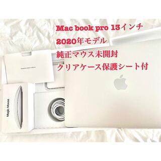 Apple - macbook pro 2020年モデル 美品