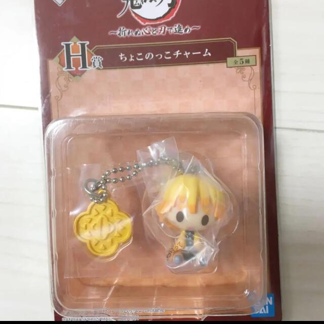 BANDAI(バンダイ)の一番くじ 鬼滅の刃 エンタメ/ホビーのおもちゃ/ぬいぐるみ(キャラクターグッズ)の商品写真