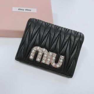 miumiu - 《美品》miumiu マトラッセ 二つ折り財布 ブラック