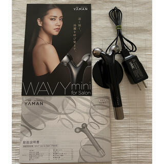 YA-MAN - ヤーマン YAMAN WAVY mini for salon