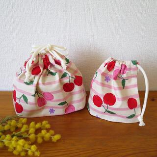 さくらんぼのお弁当袋、コップ袋 ピンク(外出用品)