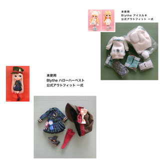 タカラトミー(Takara Tomy)のBlythe カデンスマジョレット ▶︎デフォルトアウトフィット一式(人形)