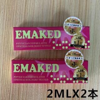 【 新品 】EMAKED エマーキット 2ml×2本 正規品