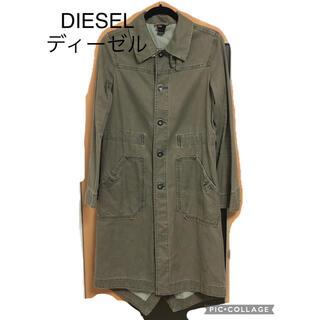 ディーゼル(DIESEL)のDIESEL ディーゼル カーキ オリーブ コート  ジャケット M 古着(ミリタリージャケット)