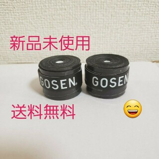 GOSEN - グリップテープ 黒2個