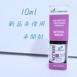 Retinol Serum 10ml