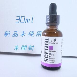Retinol Serum 30ml