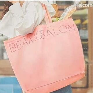 ビームス(BEAMS)のBEAMS 保冷バッグ新品(エコバッグ)