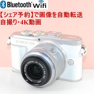 OLYMPUS - カメラバッグ付★Bluetooth&Wi-Fi★オリンパス E-PL9