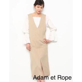 アダムエロぺ(Adam et Rope')の23pomo様専用 Adam et Rope サロペットスカート(ひざ丈ワンピース)
