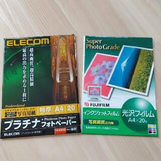 エレコム(ELECOM)のエレコムフジフィルムフォトペーパーセット インクジェット写真用紙A4 25枚(オフィス用品一般)