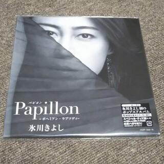 2381 Papillon パピヨン ボヘミアン・ラプソディ 氷川きよし 新品(ポップス/ロック(邦楽))