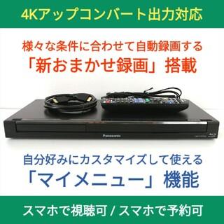 Panasonic - Panasonic ブルーレイレコーダー【DMR-BWT560】◆快適操作