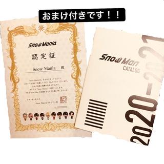 Snow Man スノマニ アルバム 初回盤 特典