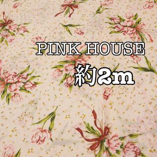 PINK HOUSE - ピンクハウス   服地 生地 アパレル ブランド チューリップ