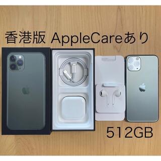 Apple - 香港版 iPhone 11 Pro 512GB★Apple Care来年9月迄有