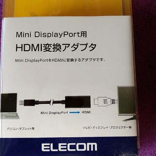 エレコム(ELECOM)の(Surface Pro)Mini DisplayPort用HDMI変換アダブタ(映像用ケーブル)