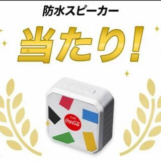 コカコーラ(コカ・コーラ)のコークオン 防水スピーカー 【ランダム柄】(スピーカー)