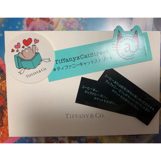 Tiffany & Co. - Tiffanyカフェ