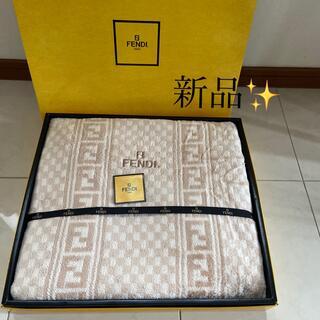 フェンディ(FENDI)の新品✨未使用 フェンディ 毛布 敷き毛布(毛布)