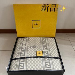 フェンディ(FENDI)の新品✨未使用 フェンディ毛布 敷き毛布 入手困難(毛布)