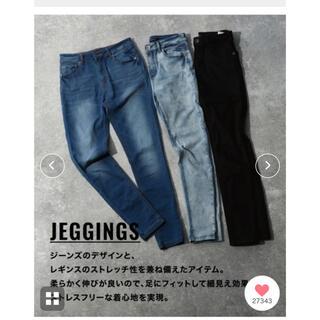 ジーナシス(JEANASIS)の新品タグ付き JEANASiS ☆ JEGGINGS(スキニーパンツ)