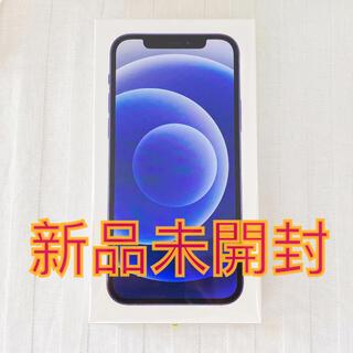 Apple - iPhone12 128GB black ブラック