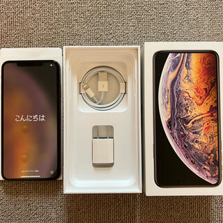 Apple - iPhone xs max 256gb docomo simロック解除済み