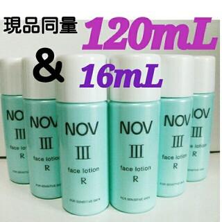 ノブ(NOV)の現品以上136mL❤ ノブⅢ  フェイスローションR  化粧水 しっとりタイプ(化粧水/ローション)