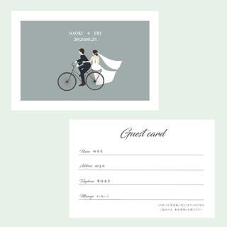 自転車 ゲストカード 結婚式 20枚(その他)