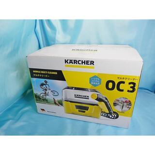 ケルヒャー KARCHER マルチクリーナー OC3 高圧洗浄機