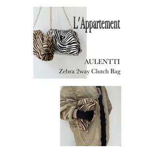 L'Appartement DEUXIEME CLASSE - L'Appartement★AULENTTI Zebra 2way Clutch