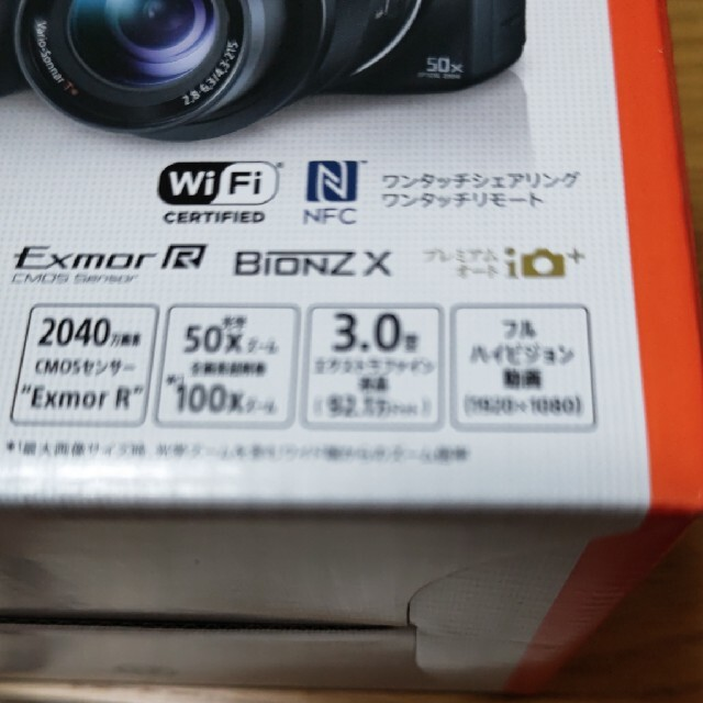 ソニーサイバーショット HX400V スマホ/家電/カメラのカメラ(コンパクトデジタルカメラ)の商品写真