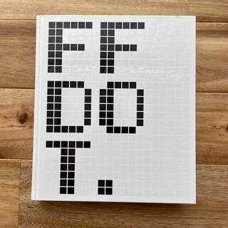 SQUARE ENIX - FF DOT. - The Pixel Art of FINAL FANTASY
