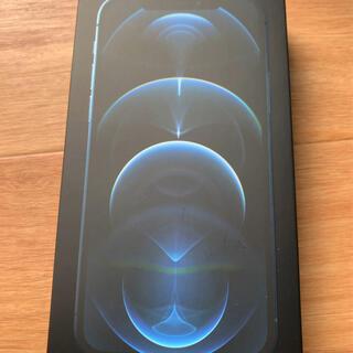 Apple - iPhone 12pro  256G