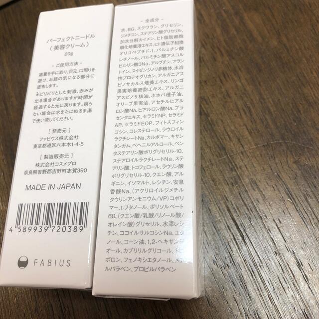 レガシア  のんにん様 コスメ/美容のスキンケア/基礎化粧品(フェイスクリーム)の商品写真