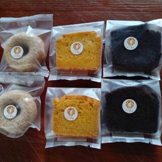 米粉100%のお菓子
