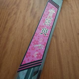 がまかつ - がまかつ 宵姫 爽 S63UL 超美品  1回使用 送料込み