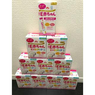 森永乳業 - E赤ちゃん 9箱 スティック 10本  新品
