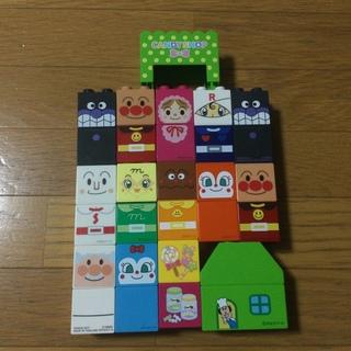 アンパンマン(アンパンマン)のアンパンマンブロック キャラクターたち色々他(積み木/ブロック)