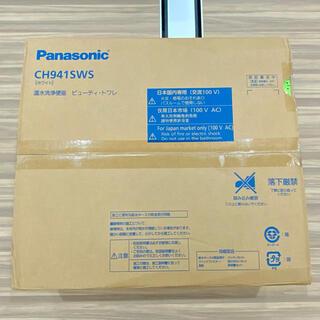 Panasonic - Panasonic 温水洗浄便座 ビューティ・トワレ CH941SWS ホワイト