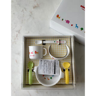ミキハウス(mikihouse)の【新品】MIKIHOUSE ベビー食器セット(離乳食器セット)