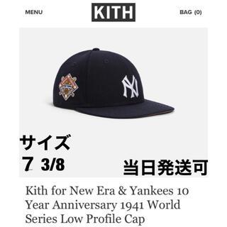 Kith for New Era & Yankees 10 Year Anv
