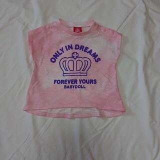 ベビードール(BABYDOLL)のベビードール80  Tシャツ(Tシャツ)