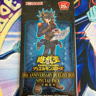 遊戯王 - 遊戯王 20th ANNIVERSARY DUELIST BOX