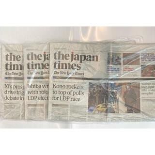 未開封 英字新聞ジャパンタイムズ Japan Times  3日分